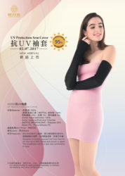 Wechat_AS020