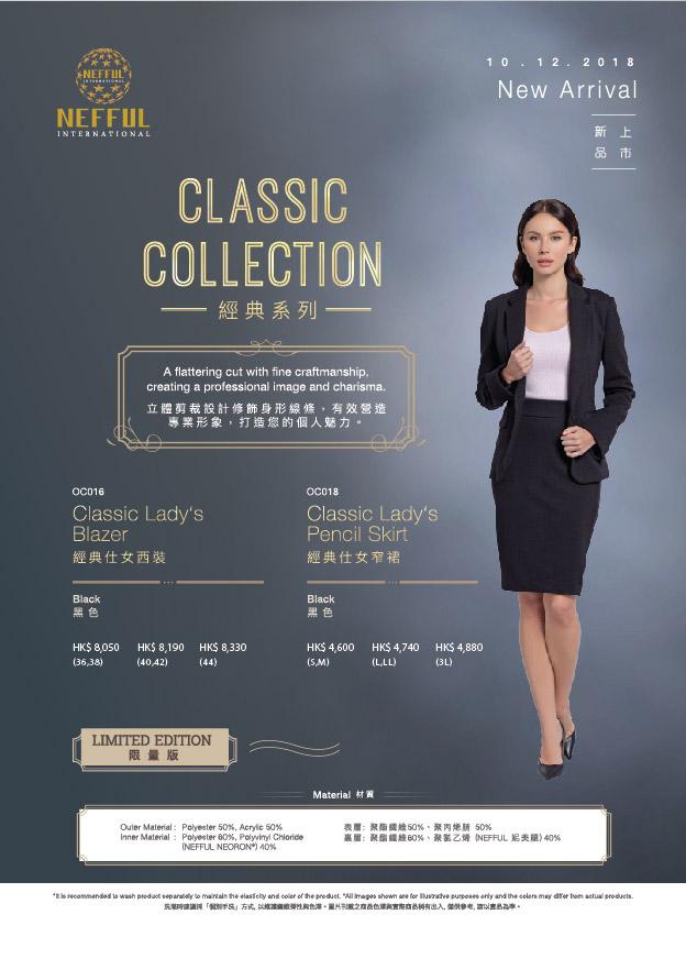 DM - November Classic 2018 FA A4-HK Ver_2