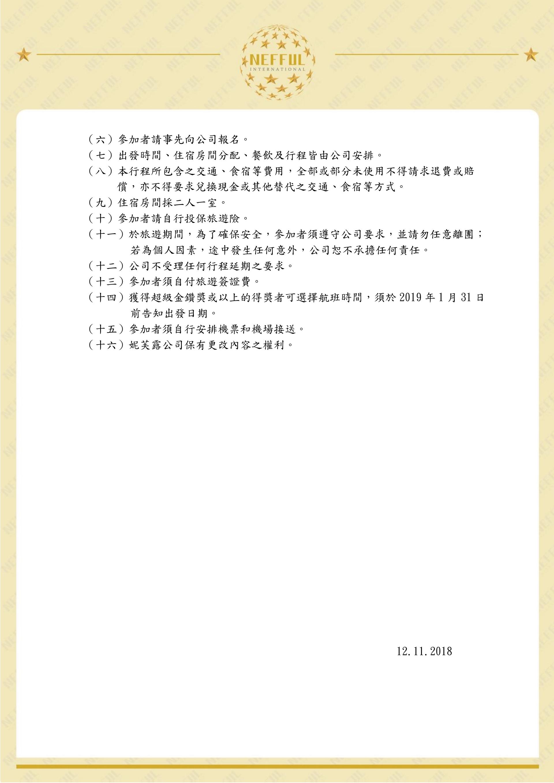 PDFtoJPG.me-2