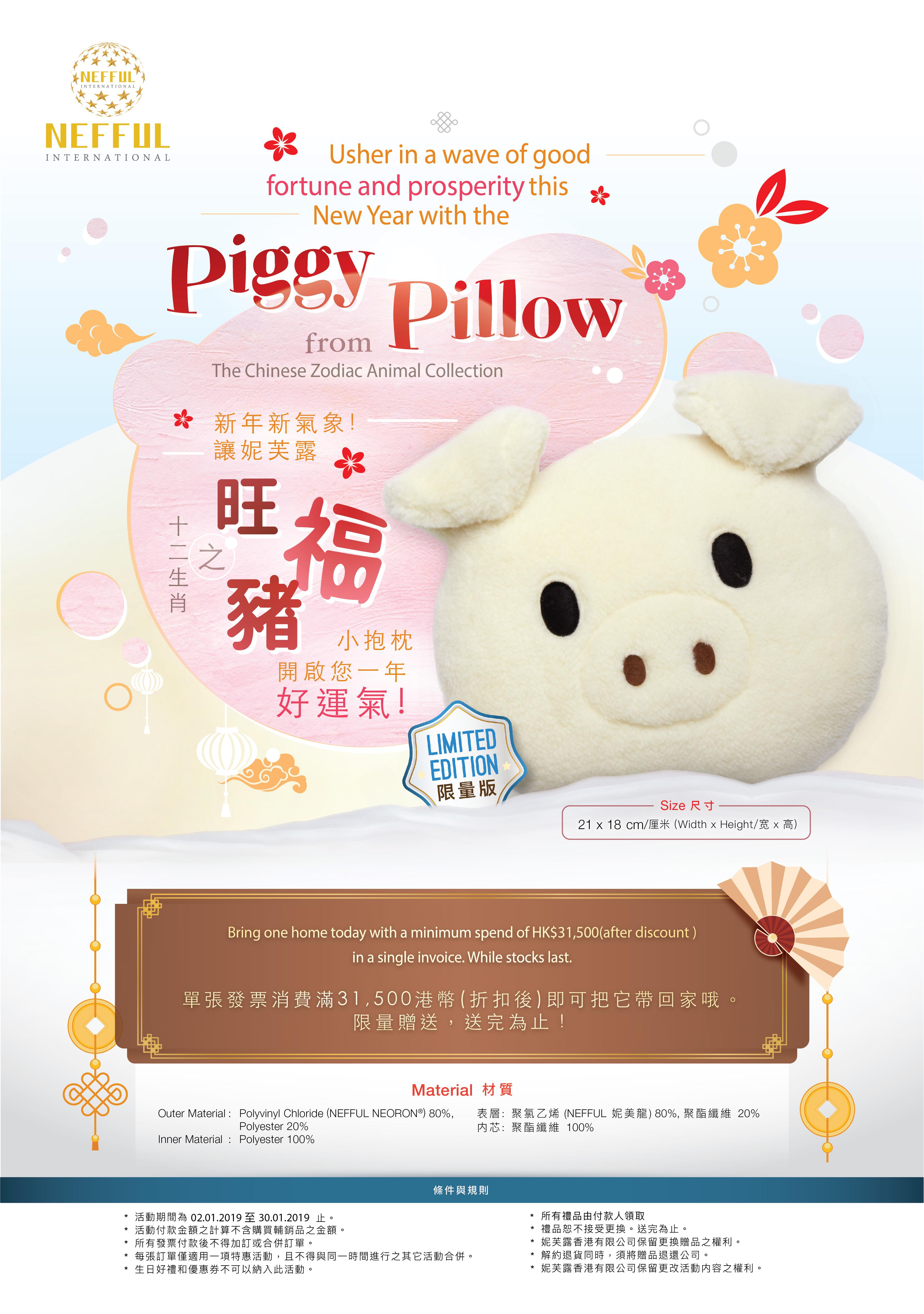 January 19 Promo FA HK-Ver