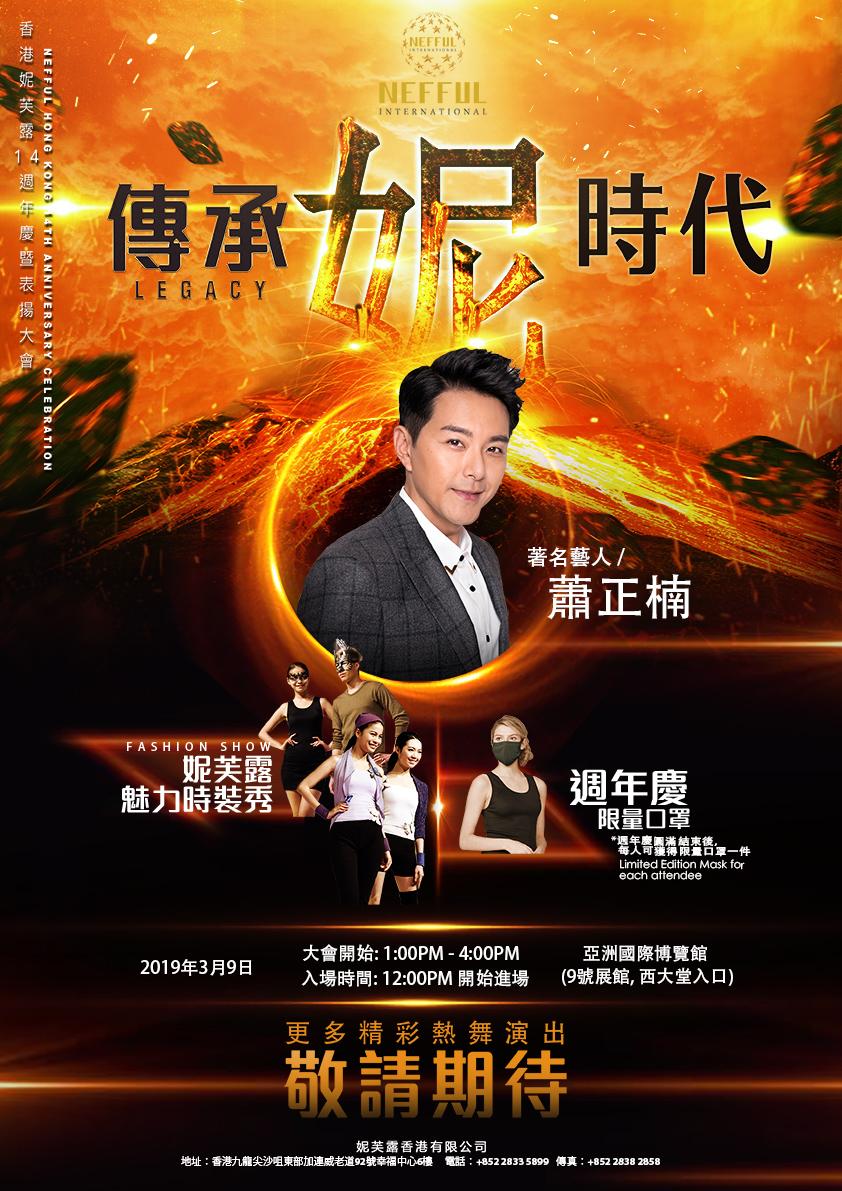 poster_hongkongV3_small